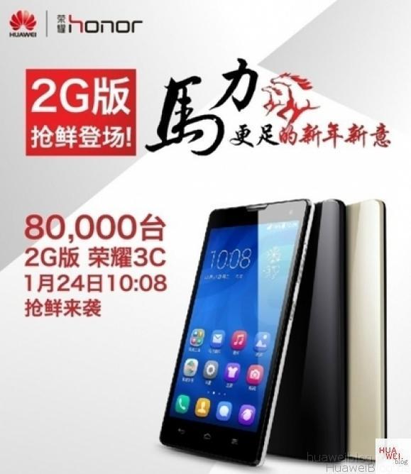 Huawei Honor 3C Verkauf