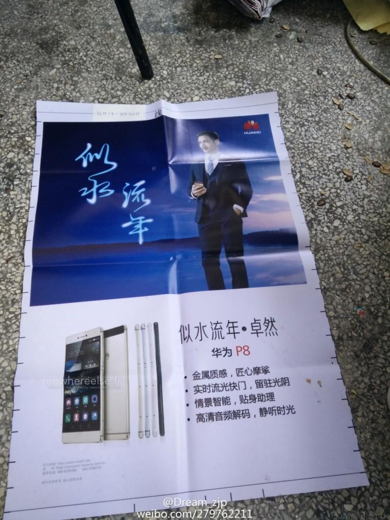 Huawei P8 - vmall.com - Flyer