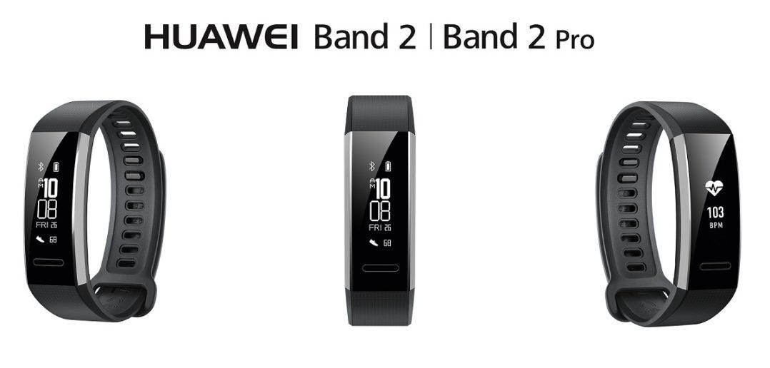 Huawei Band 2 Pro Banner