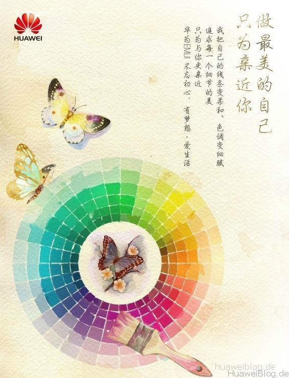 Emui 4.0 Teaser (Weibo)