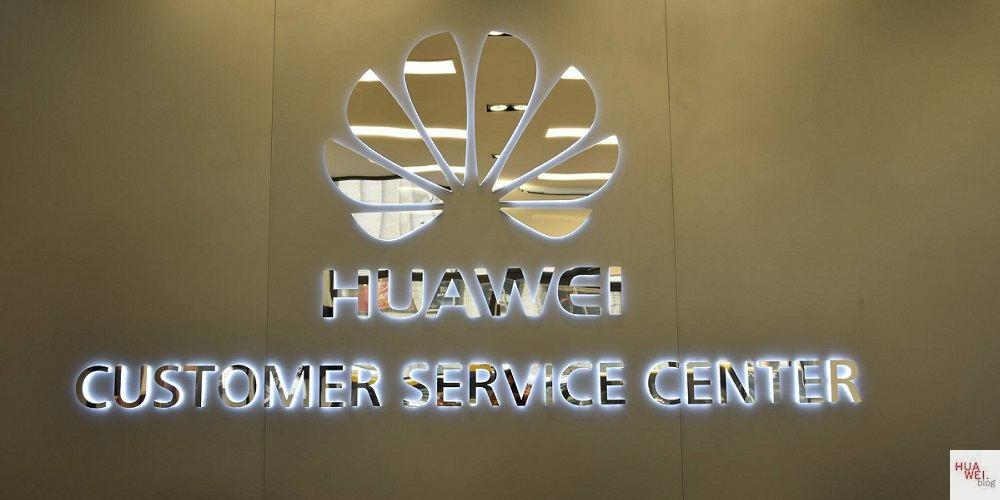 Huawei Service Center