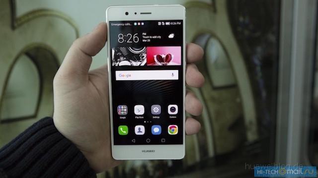 Huawei, P9 Lite, weiß, mittlere Oberklasse, Front