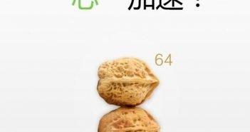 Huawei-64-bit-chip-teaser