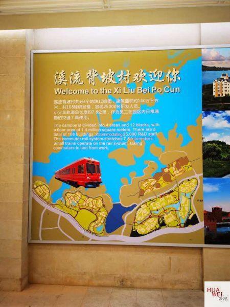 Huawei China Reise_Campus Dongguan
