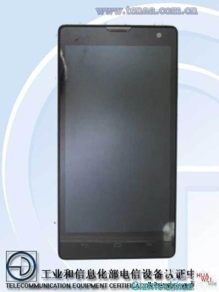 Huawei-Glory-3-02