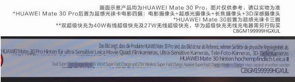 HUAWEI Mate 30 Pro Leak Technische Details