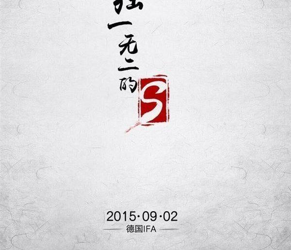 Huawei-Mate-S China Teaser