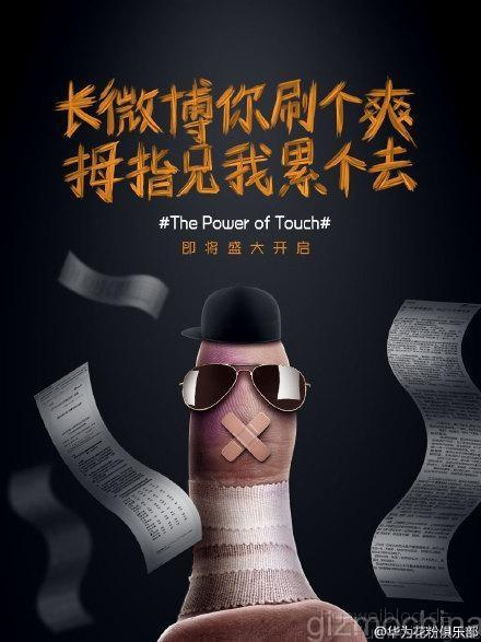 Huawei-Mate-7S_HB02