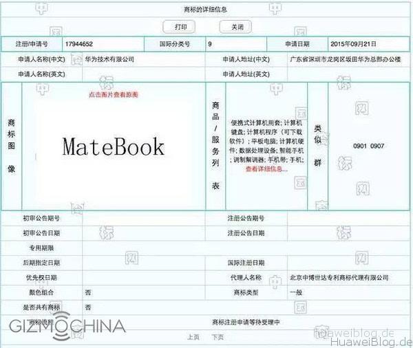 Huawei MateBook - Patentantrag