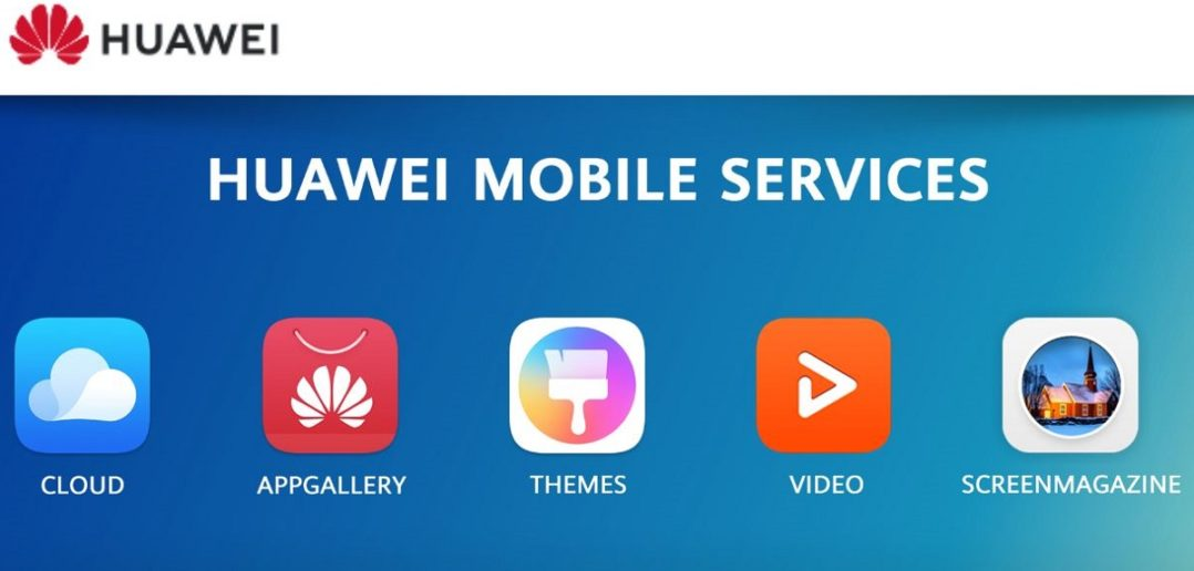 Huawei Mobile Services Header