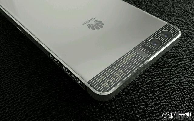 Huawei P10 Render 2