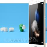 Huawei P8 Marshmallow