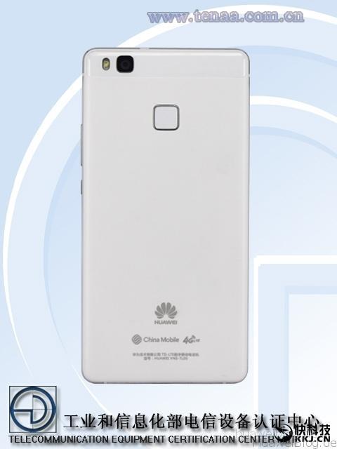 Huawei GR9