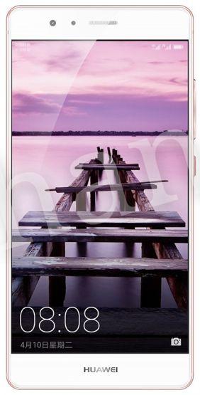 Huawei P10 weiß