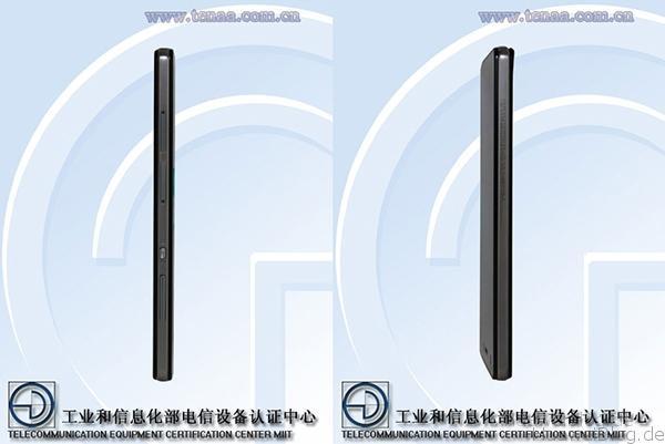 HuaweiP8Lite_3
