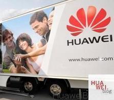 Huawei_Anzeige