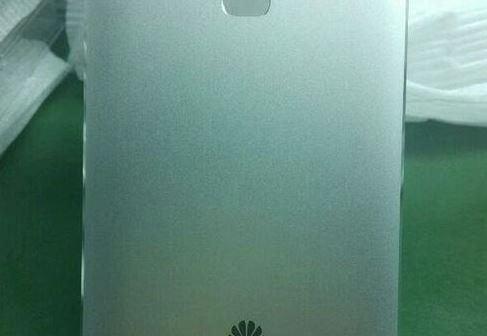 Huawei Ascend Mate 3 Back