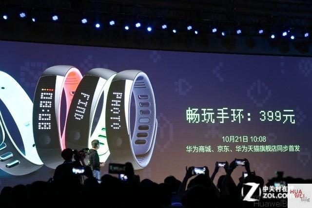 Huawei_Honor_Play_Band