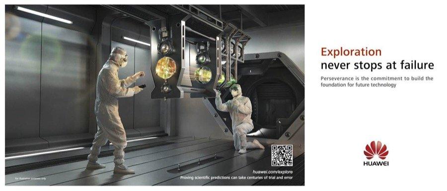 Huawei Innovation R & D