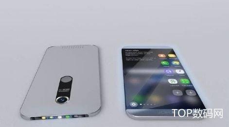 Huawei P11 Konzeptgrafik flach Variante 2
