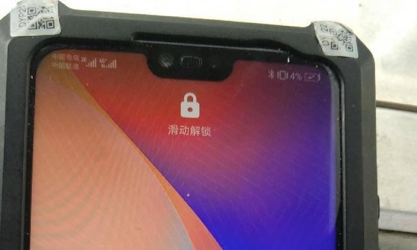 Huawei_P20_lite_3