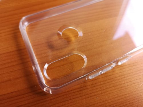 Huawei_P20_lite_liquid_crystal_Hülle_Case_Spigen_Test_9