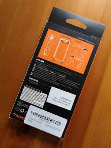 Huawei_P20_lite_neo_hybrid_Hülle_Case_Spigen_Test_2