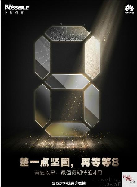 Huawei P8 - Display