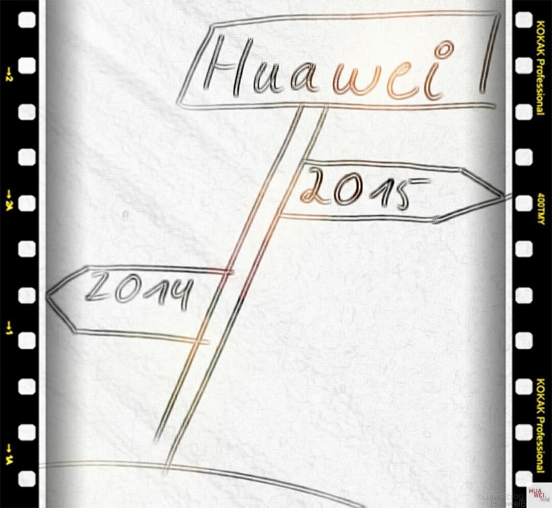 Huawei_Rückblick_2014