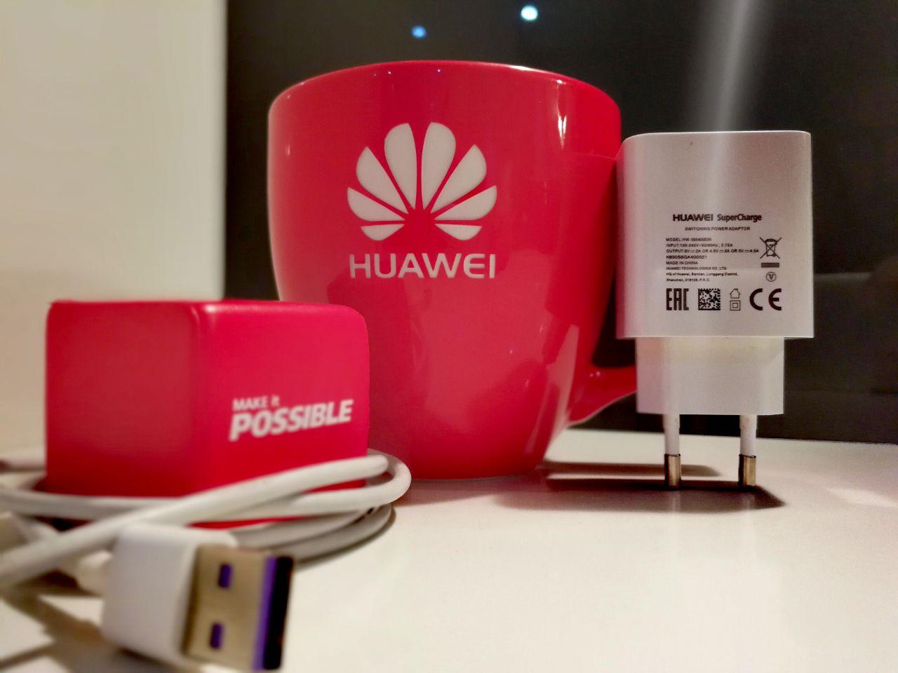 Huawei SuperCharge Ladegerät