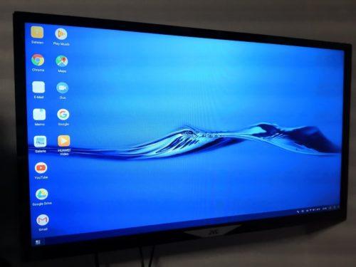 EMUI Desktop