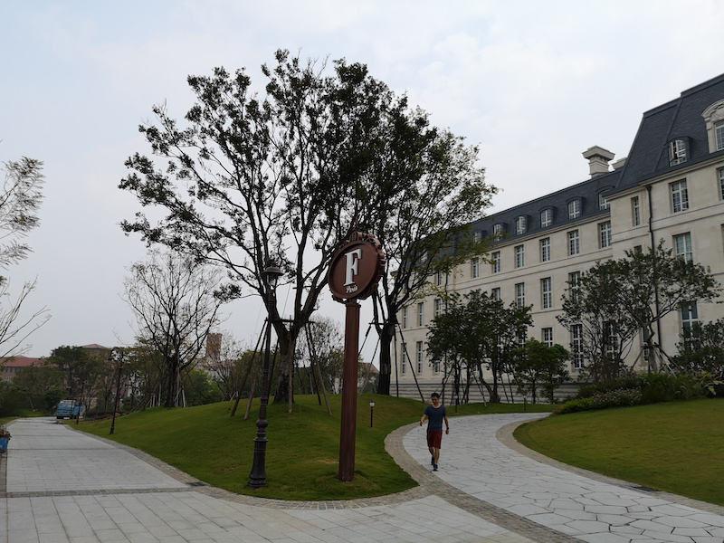Huawei Wonderland - Zu Besuch auf dem neuen Campus 17
