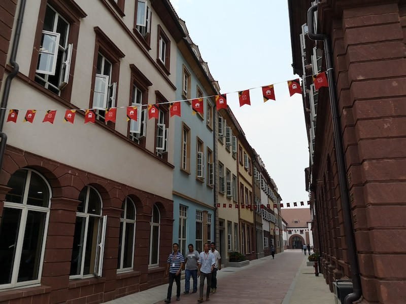 Huawei Wonderland - Zu Besuch auf dem neuen Campus 21