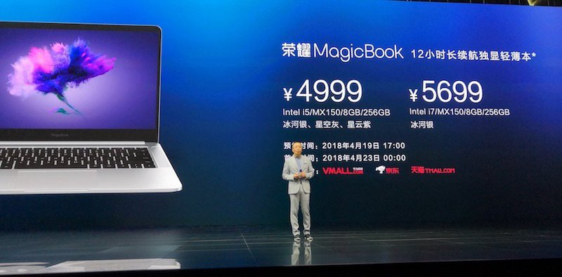 MagicBook Preis China