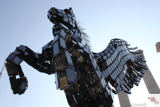 Huawei Pegasus