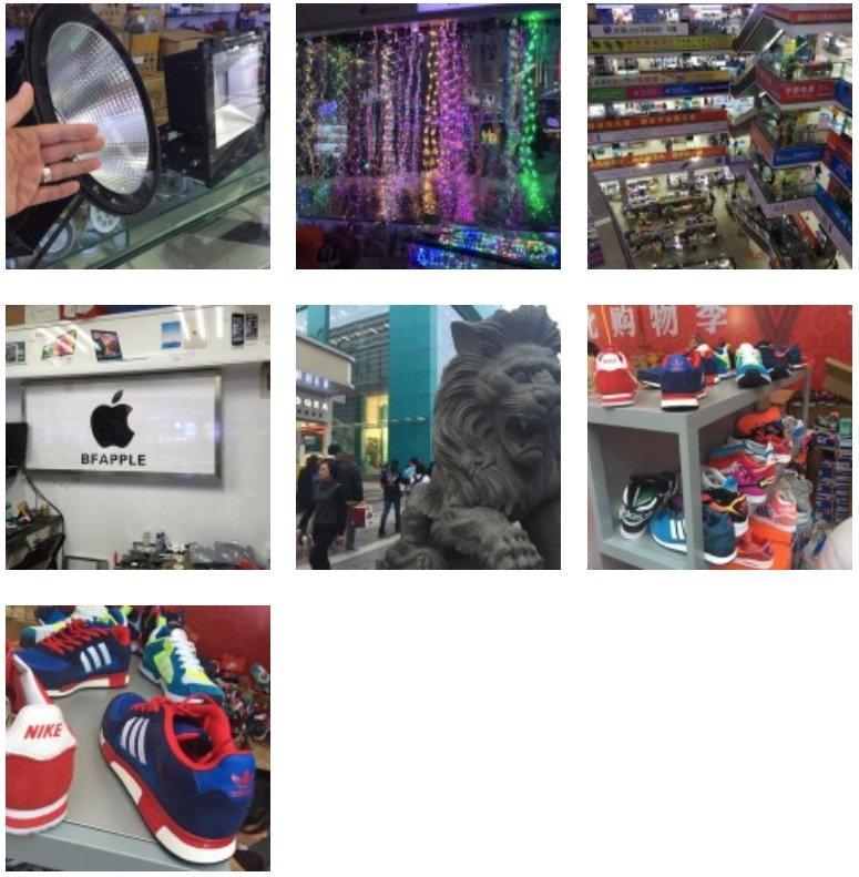 Shenzhen Tech City