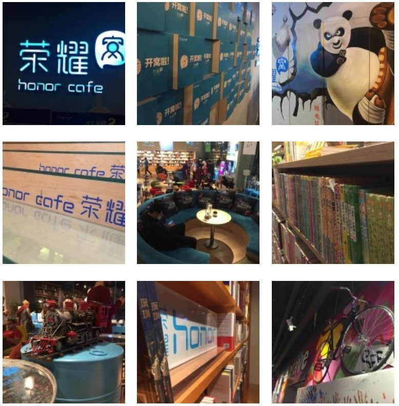 honor Cafe Shenzhen