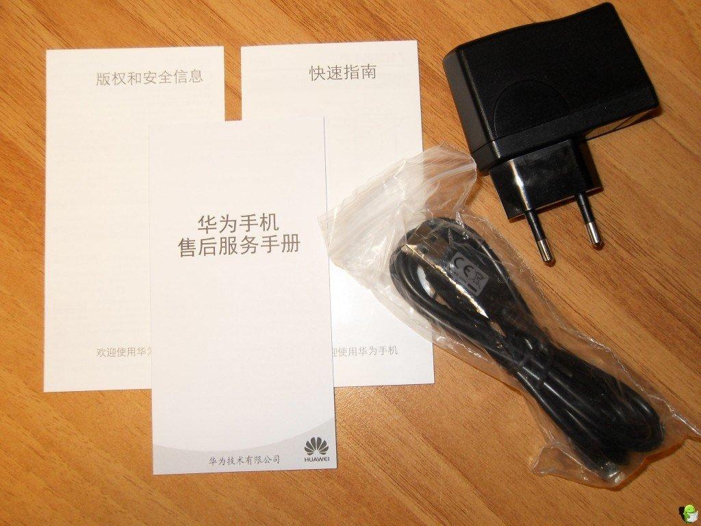 RetroFreitag_Huawei Ascend G615_2