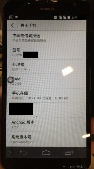 Ascend Mate 2 - Weibo