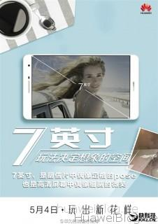 Huawei 7 Zoll Tablet