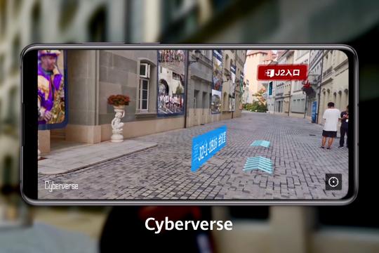 Cyberverse AR Navigation