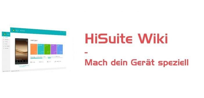 HiSuite Wiki