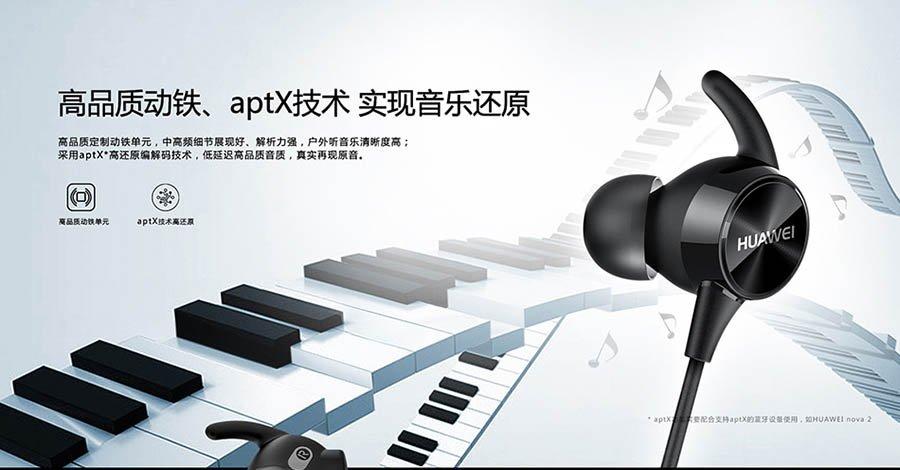 Huawei AM-R1 headset