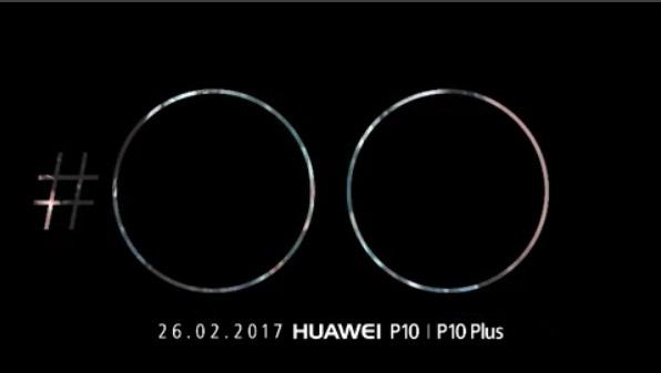 huawei p10 plus teaser
