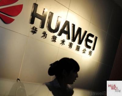 huawei2_eingang