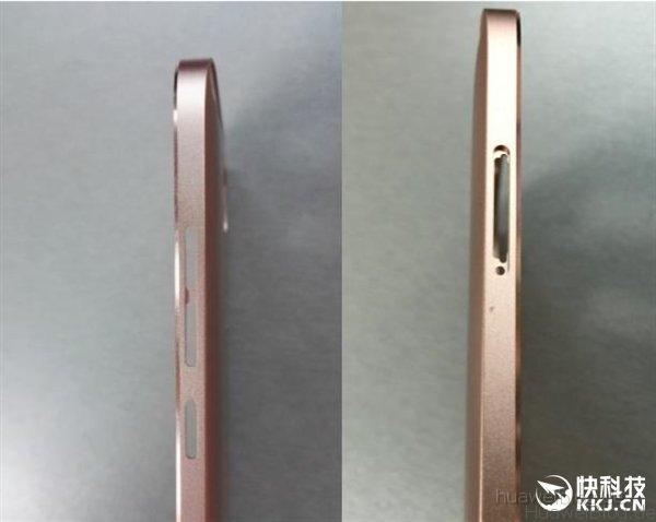 Huawei GR8