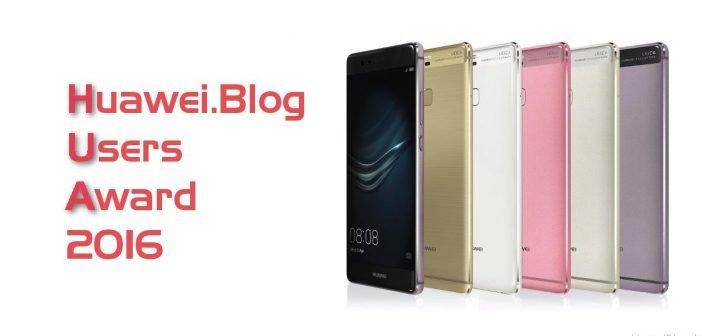 Huawei.Blog Users Award 2016