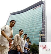 Huawei Headquarter Shenzhen