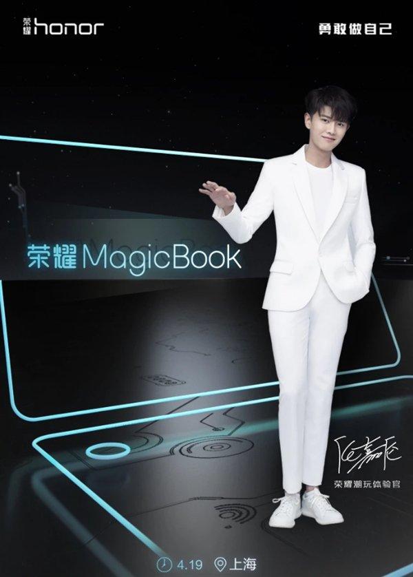 MagicBook Teaser