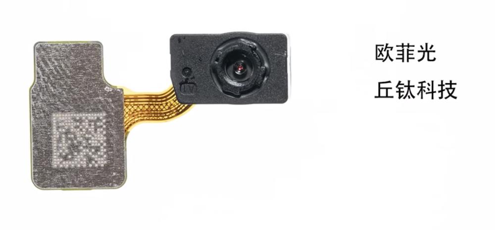 p30pro-camera-01